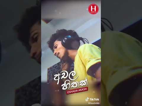 Achala Hithak Randu Kekka 2 - Oshada Akash