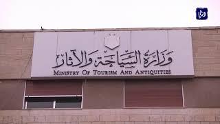 جمعية وكلاء السياحة والسفر تحذر المواطنين من التعامل مع المكاتب غير المرخصة - (8-5-2018)