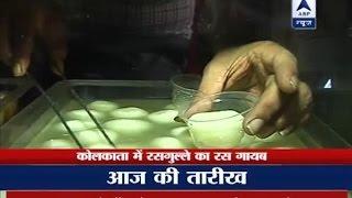 Demonetisation: Watch how PM Modi