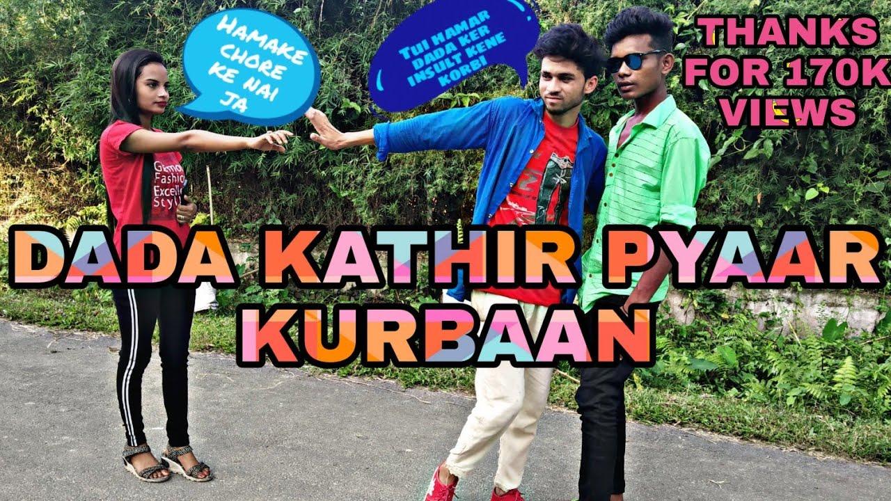 """""""Dada Kathir Pyaar Kurbaan""""//Latest Adivasi Heart touching Video//Latest Adivasi Comedy Video 2020//"""