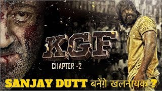 KGF-Chapter-2-101-Interesting-Facts-Yash-Sanjay-Dutt-Srinidhi-Shetty-Prashanth-Neel