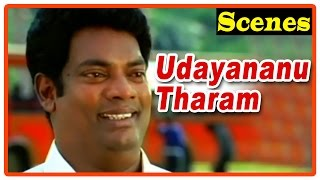 Udayananu Tharam Movie Scenes   Salim Kumar gets emotional   Mohanlal   Jagathy Sreekumar