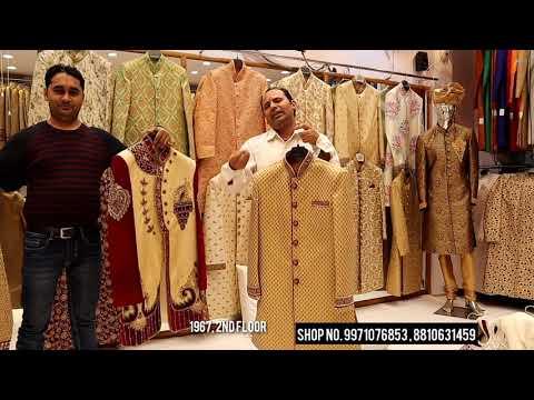 1 के दाम मैं 4 Sherwani & Coat Pant wholsale दाम में खरीदे। Chandni Chowk Delhi