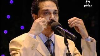 عبدالله الرويشد - بتبع قلبي