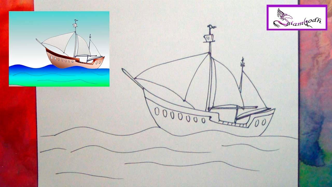 Como dibujar un barco de velero tutorial Dibujo Fácil para ...