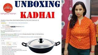 Hawkins Futura Non-Stick Kadhai Deep-Fry Pan 4 ltr Review Futura Futura Cookware
