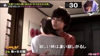 2013-11-10日放送 第32回.