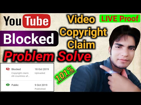 Blocked Copyright Claim All Countries Affected।  Youtube Video Blocked Copyright Claim Problem Solve