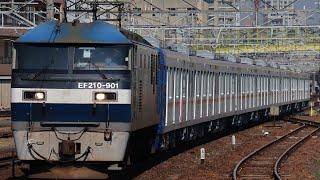 EF210-901 東京メトロ副都心線甲種輸送 17000系(17004F)  8862レ  熱田