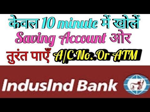 How To Open Online Saving Account In Indusind Bank    Indusind Bank में ऑनलाइन खाता कैसे खोलें ?