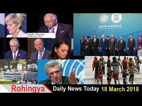 Rohingya Daily News Today 18 March 2018 أخبارأراكان باللغة #الروهنغيا #ရိုဟင္ဂ်ာ ေန႔စဥ္ သတင္း