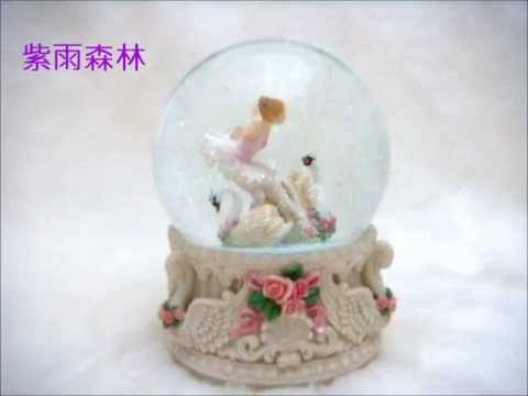 天鵝湖雪花音樂盒 Ballet Swan Lake snow globe musical box