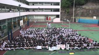 (BACK UP) HKCWCC學生坐操場唱海闊天空