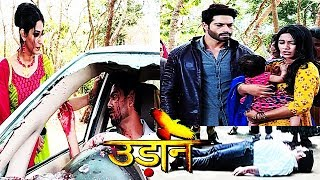 Serial Udaan 11th May 2018  Upcoming Twist  Full Episode  Bollywood Events