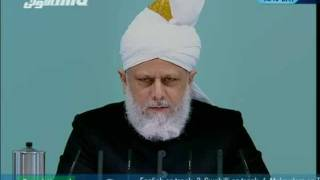 (Tamil) Friday Sermon 25th February 2011 - Islam Ahmadiyya