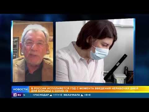 Вакцинация и меры профилактики: Россия выходит из ограничений по COVID