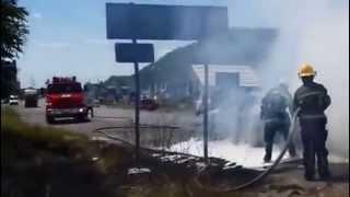 Мукачево - Видео с места перестрелки(Мукачево - Видео с места перестрелки., 2015-07-12T08:48:17.000Z)