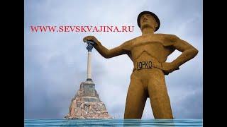 Бурение скважин в Севастополе малогабаритной буровой установкой - http://sevskvajina.ru