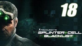 Let's Play Splinter Cell Blacklist [Deutsch/German/PC/Perfektionist] #18: Kobin - Kasachstan 1