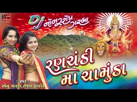 Gujarati Nonstop Garba 2017 Sonu Charan Tejal Thakor Navratri Dandiyaras