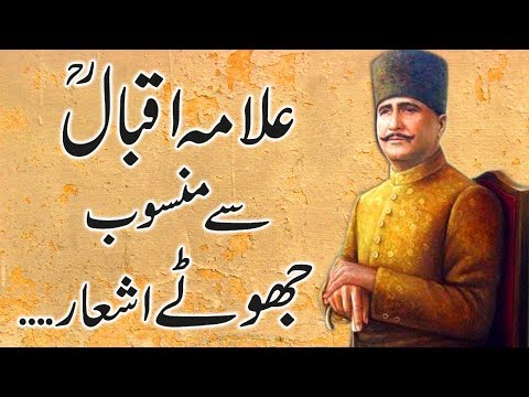 Fake Poetry of Allama Iqbal On...