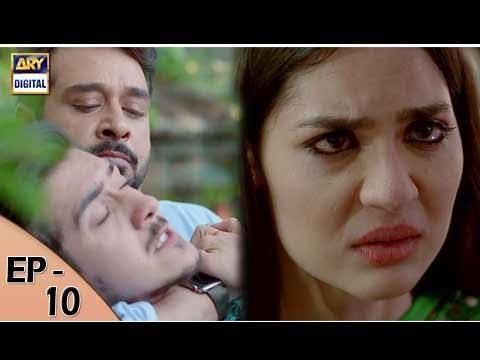 Zakham Episode 10 - 6th July 2017 - ARY Digital Drama