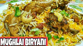 Mughlai Chicken Biryani recipe/A perfect Biryani recipe *By Zaika e lucknow *