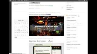 Как разместить новостную ленту на wordpress сайт?