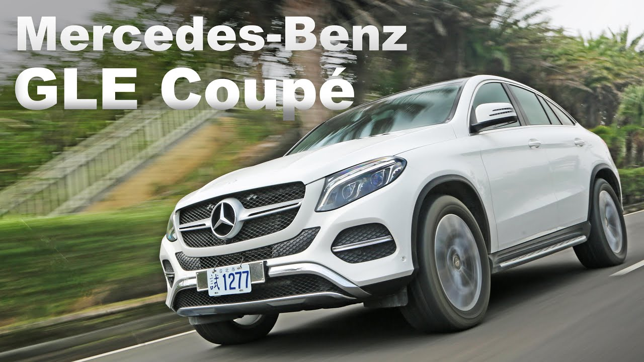 mercedes benz gle coup 350d 4matic youtube. Black Bedroom Furniture Sets. Home Design Ideas