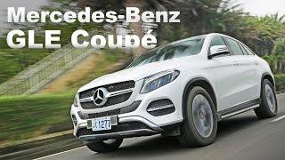 休旅雙性格 Mercedes-Benz GLE Coupé 350d 4MATIC