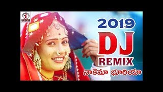 Gambar cover New Year 2019 DJ Remix | Nakema Bhuriya Banjara Song | Lalitha Banjara Songs
