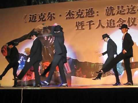 Jackson fans flock to China film premiere