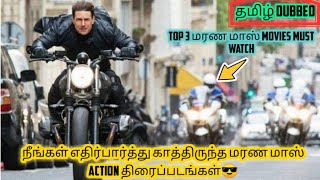 best tamil dubbed hollywood action movies|isaidub tamil