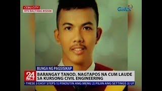 24 Oras: Barangay tanod, nagtapos na cum laude sa kursong Civil Engineering