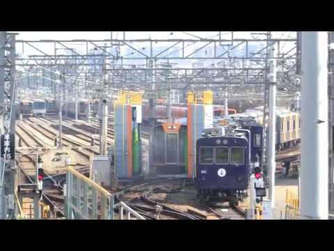 阪神電車両洗車(尼崎車庫)2018.1.16