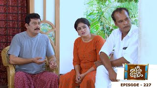 Thatteem Mutteem | Epi 227 -  What happened to Arjunan? | Mazhavil Manorama