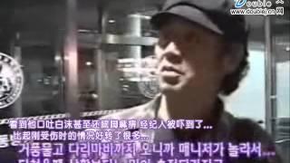 2002 Shinhwa 神話 Junjin受傷新聞報導綜合剪輯[中字]