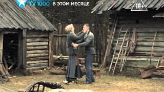 TV1000 Русское кино   Паршивые овцы