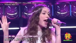 Rei Yasuda – Tweedia Lyrics: Arigatou, torani ni ite kurete Sore da...
