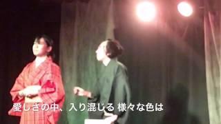 劇団冗談☆パラダイス 「室町版 忠臣蔵」 選ぶは 剣か君か.