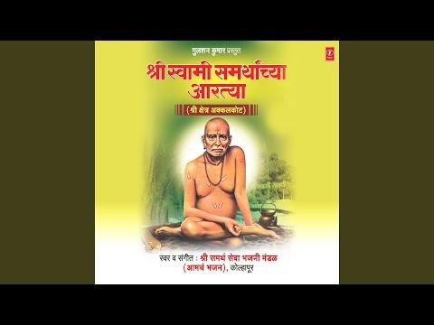 Kapoor Aarti (Shree Swami Samarth)