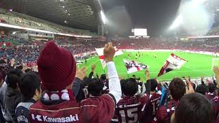 2017 明治安田生命J1リーグ 第29節 2017/10/14 19:03 kick off 埼玉ス...