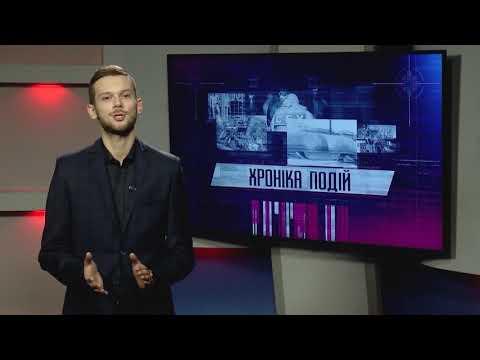 Телеканал TV5: Хроніка подій від 18.01.2019