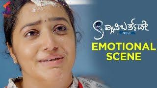 Kannada Emotional Scenes | Happy Birthday Kannada Movie | Sachin | Sadhu Kokila | Kannada Filmnagar