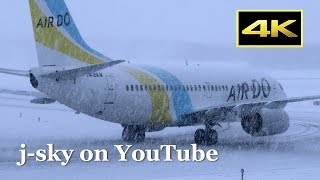 4k plane spotting in snow   air do at new chitose airport ctsrjcc 雪の新千歳空港 エアドゥ