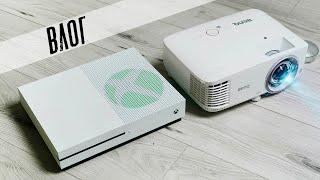 Игровой проектор