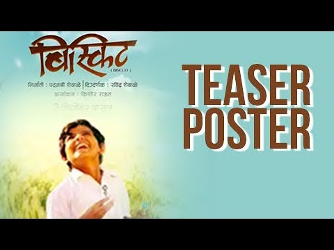 Biscuit Teaser Poster Out | Marathi Movie 2017 | Divesh Medge & Shashank Shende