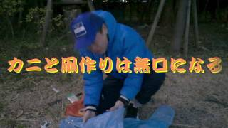 バキバキな目でネゴシックスが凧揚げを作り上げる VTR2015.2.28 LIVE.