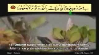 Ahmet El Acemi---Haşr Suresi-1/1 (Kesinlikle Sonuna Kadar Dinleyin!)