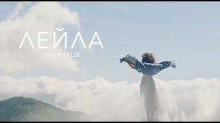 Download Jah Khalib - Лейла | Премьера Клипа Mp3 and Videos